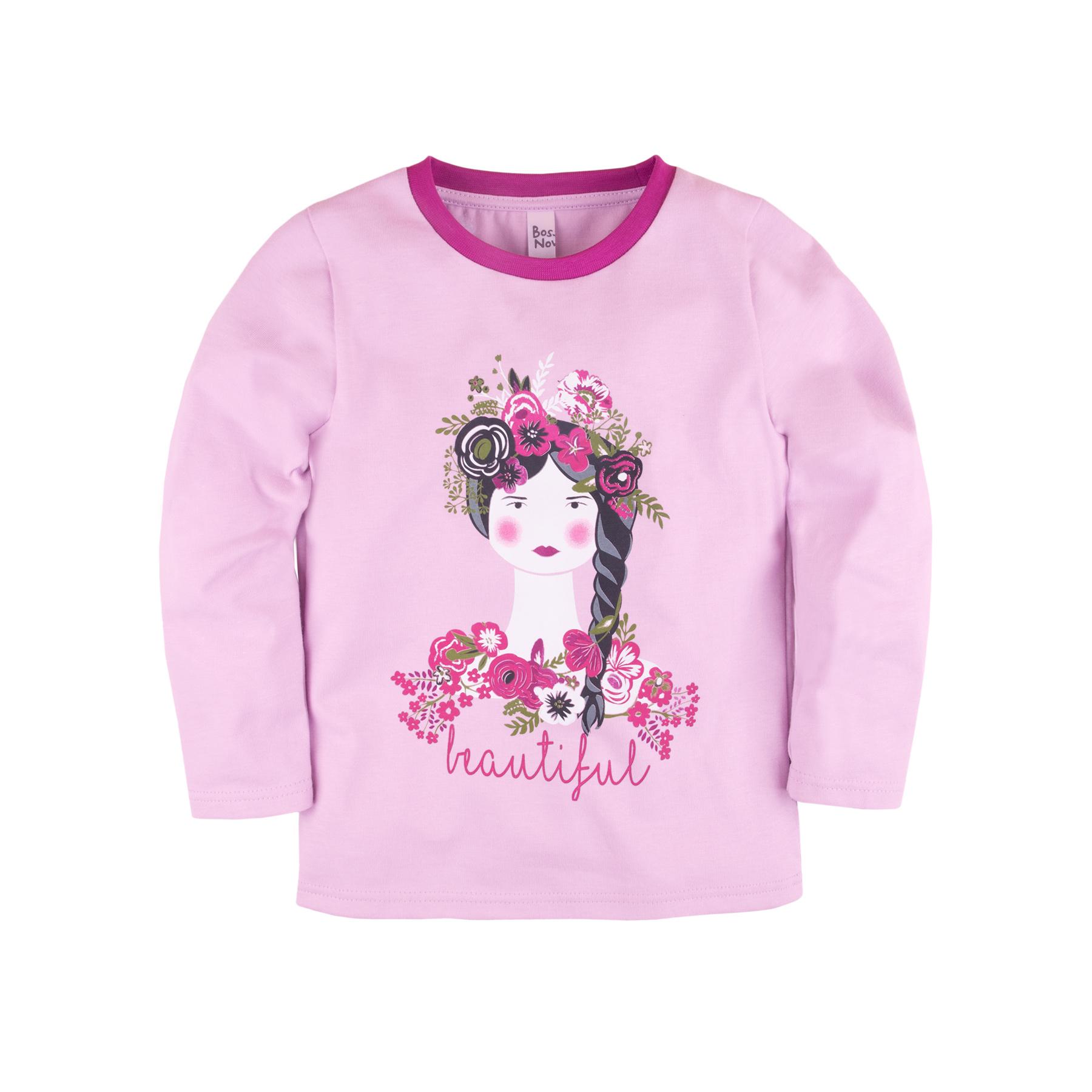 Купить Детскую Одежду Россия